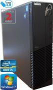 """PC Lenovo Thinkcentre M92p Core i5 + monitor 24"""" DELL P2414 IPS CC776560"""