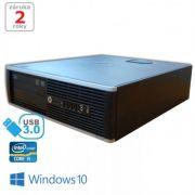 Compaq Elite 8300 SFF + HP Elite E190i CC947766