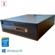HP EliteDesk 800 G1 + HP Elite E190i CC947767