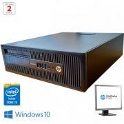 HP EliteDesk 800 G1 + HP Elite E190i CC947767