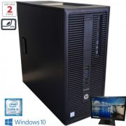 HP EliteDesk 800 G2 + Fujitsu B22W 7 CC948405