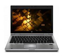 HP EliteBook 2560p B kategorie