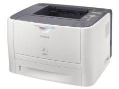 Tiskárna Canon I-SENSYS LBP3370 + NOVÝ TONER 7000 str.  - REPASE