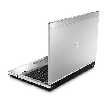 HP EliteBook 8470 zezadu